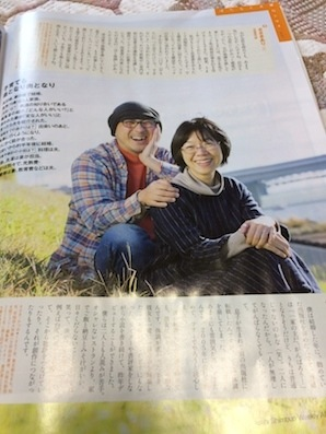 f:id:maehara63:20170521102508j:plain