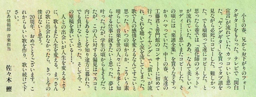 f:id:maehara63:20170527081526j:plain