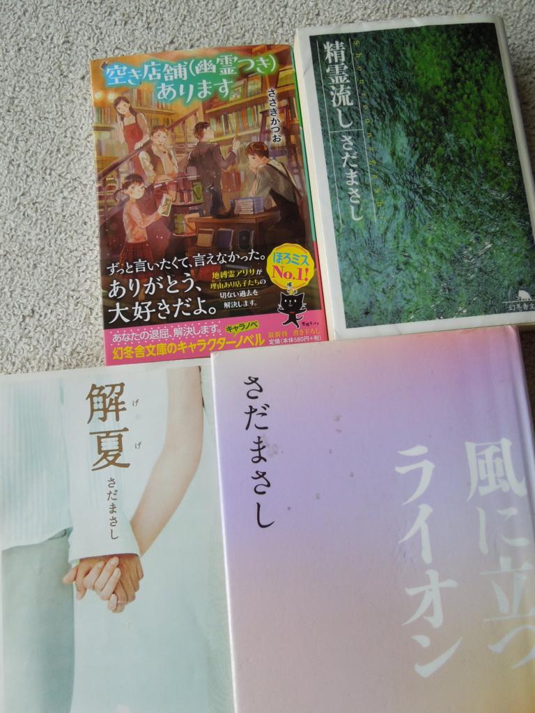 f:id:maehara63:20170527083727j:plain
