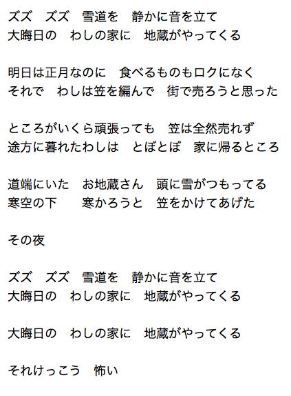 f:id:maehara63:20170604111412p:plain
