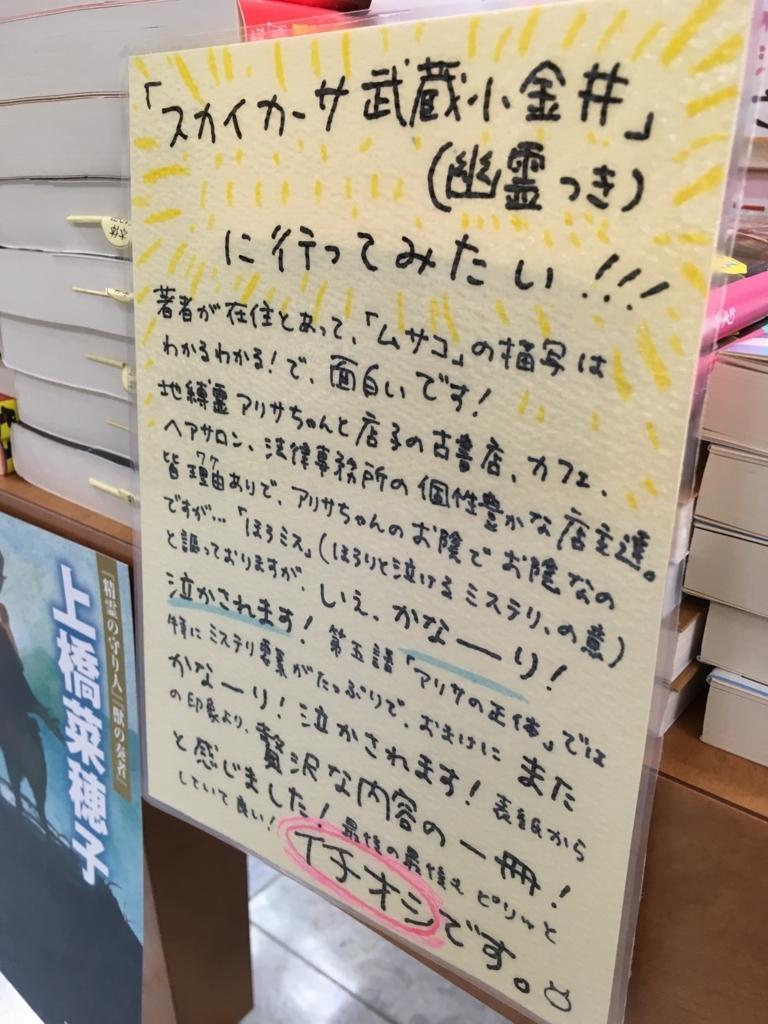 f:id:maehara63:20170702180327j:plain