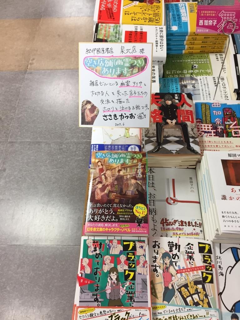 f:id:maehara63:20170709091429j:plain