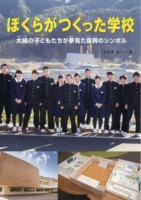 f:id:maehara63:20170722110208j:plain