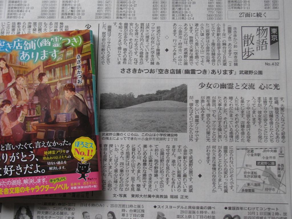 f:id:maehara63:20170920083926j:plain