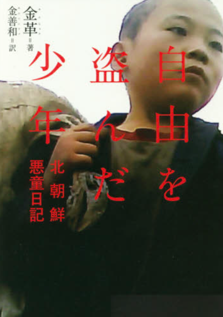 f:id:maehara63:20171005094513j:plain