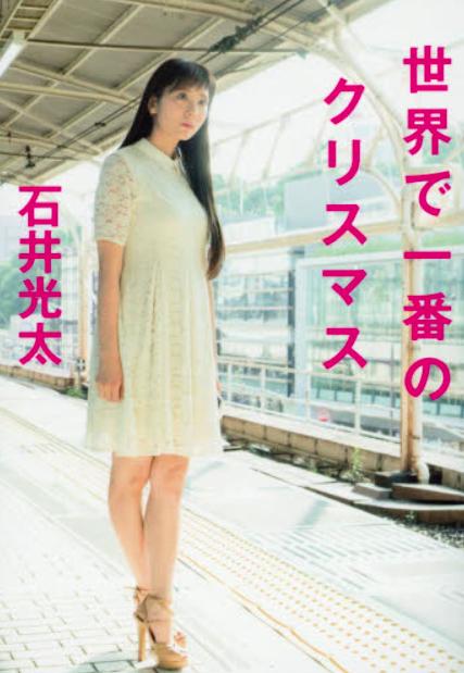 f:id:maehara63:20171110091043p:plain