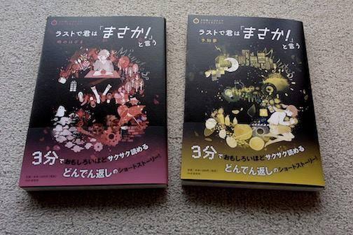 f:id:maehara63:20171215081350j:plain