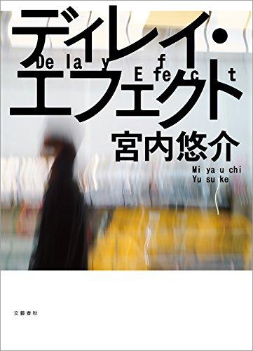f:id:maehara63:20180228174653j:plain