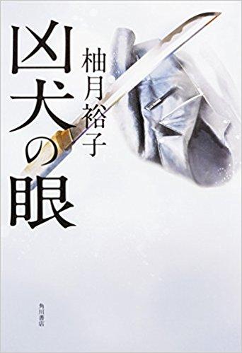 f:id:maehara63:20180409091240j:plain