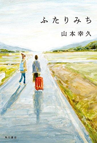 f:id:maehara63:20180412082631j:plain