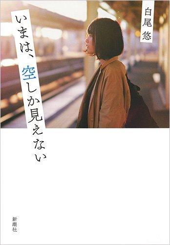 f:id:maehara63:20180620135813j:plain