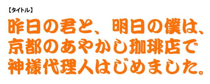 f:id:maehara63:20180626090826j:plain