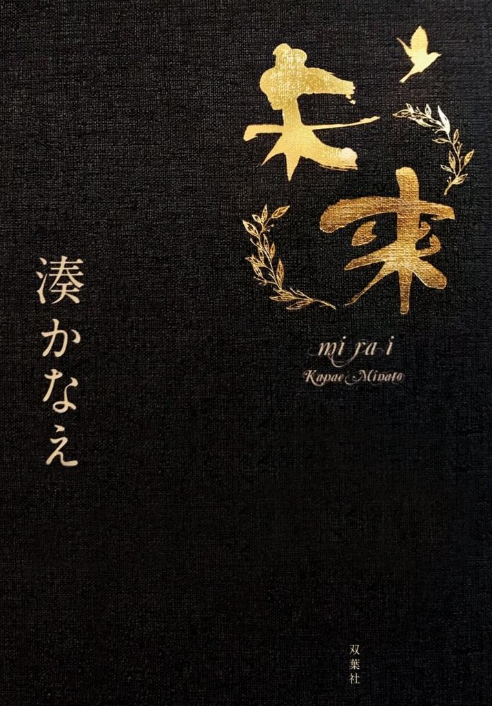 f:id:maehara63:20180629202645j:plain