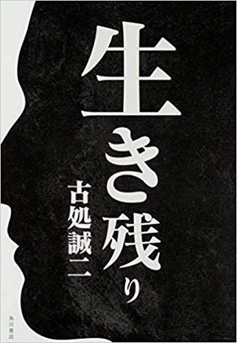 f:id:maehara63:20180809220216j:plain