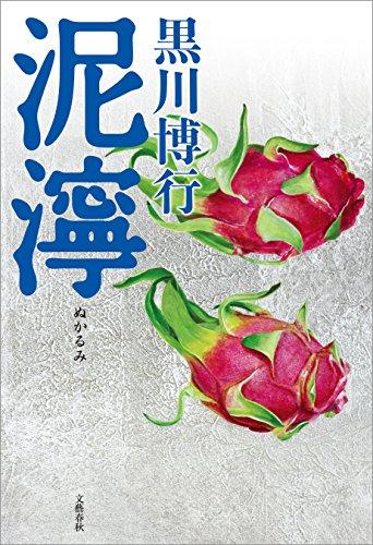 f:id:maehara63:20180816105850j:plain