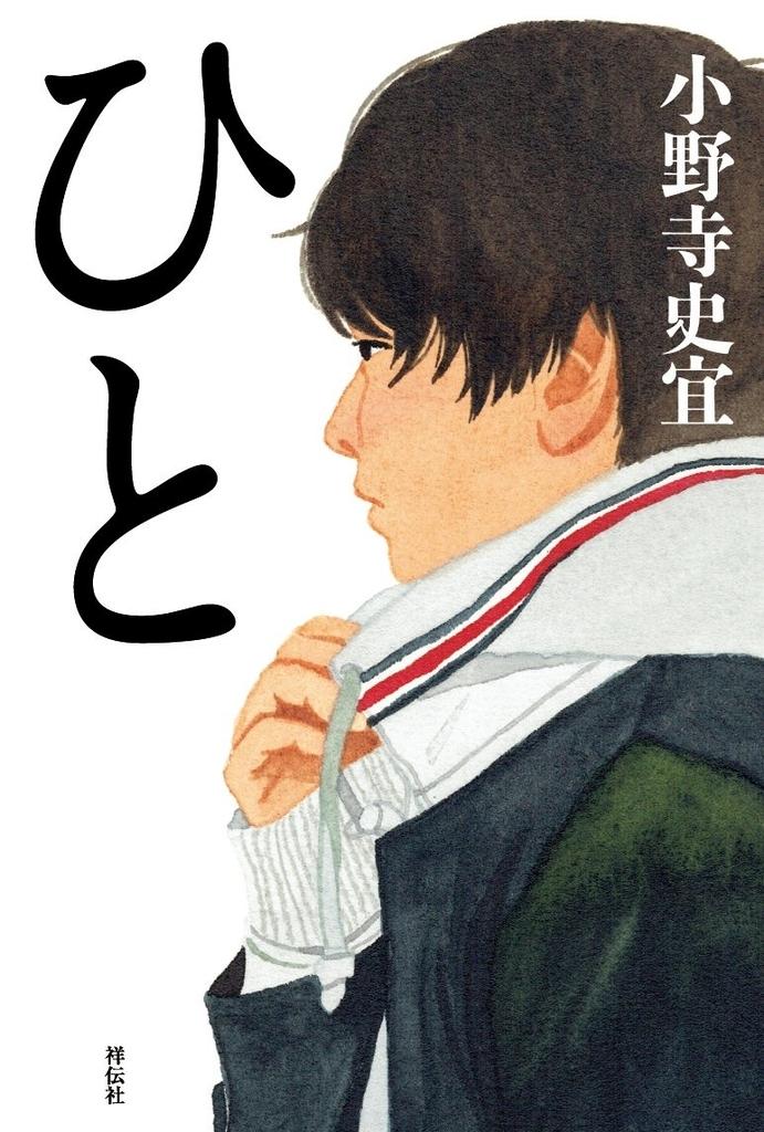 f:id:maehara63:20180913083715j:plain