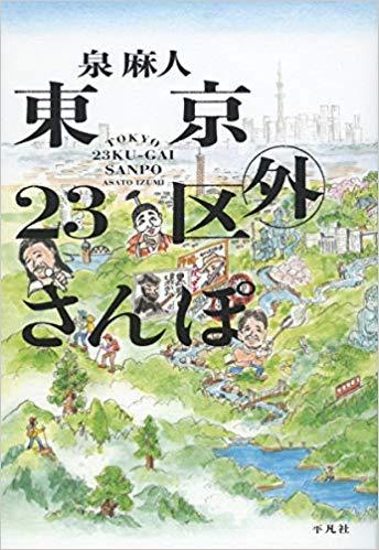 f:id:maehara63:20181116093737j:plain
