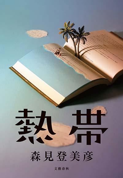 f:id:maehara63:20181119221428j:plain