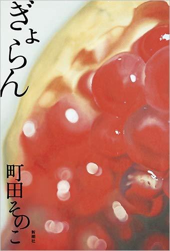 f:id:maehara63:20181205134312j:plain