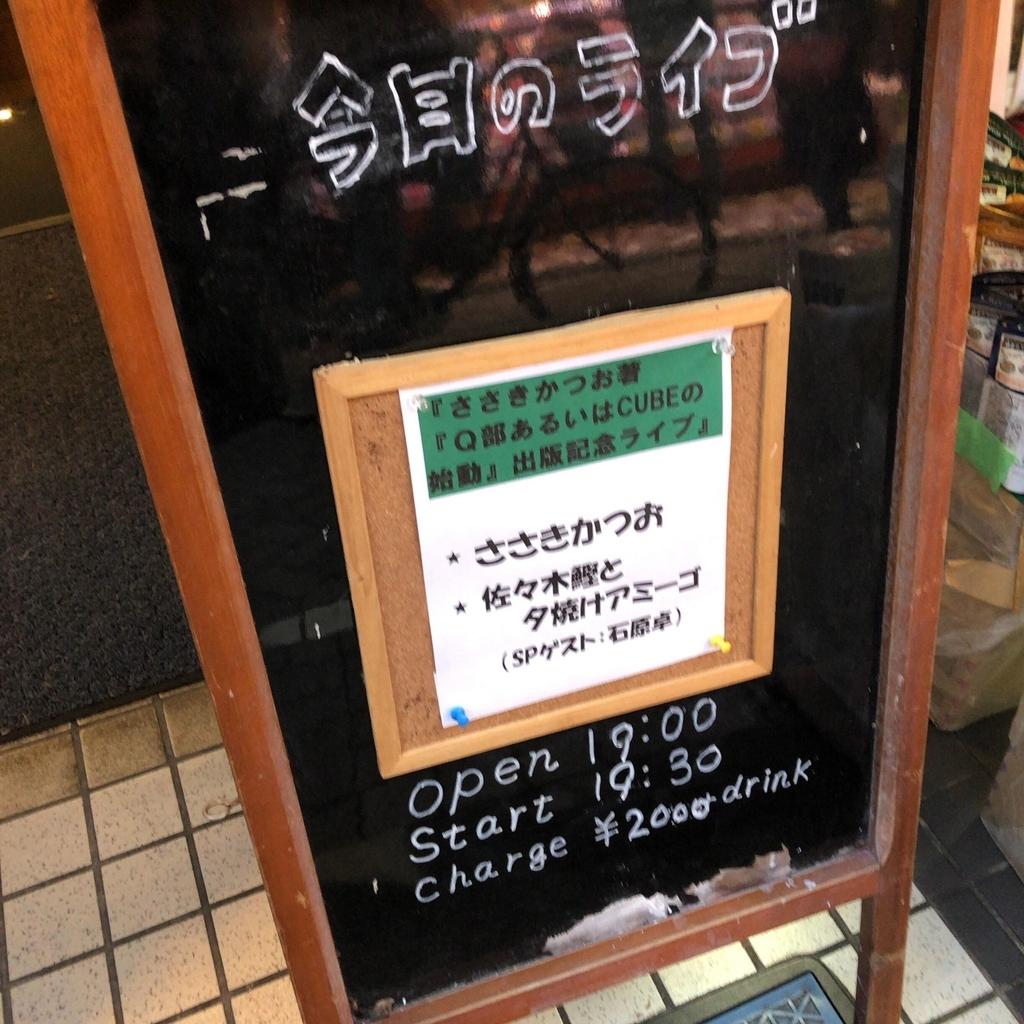 f:id:maehara63:20181216112857j:plain