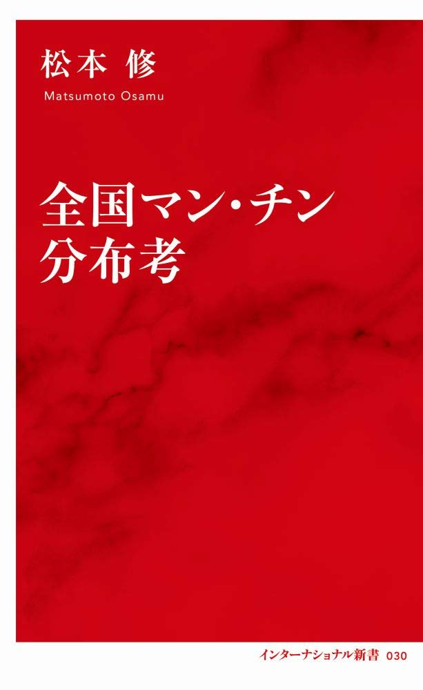 f:id:maehara63:20190203172153j:plain