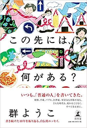 f:id:maehara63:20190206095832j:plain