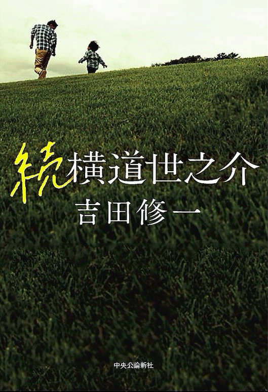 f:id:maehara63:20190321001808j:plain