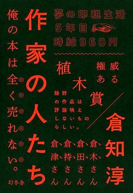 f:id:maehara63:20190406163031j:plain