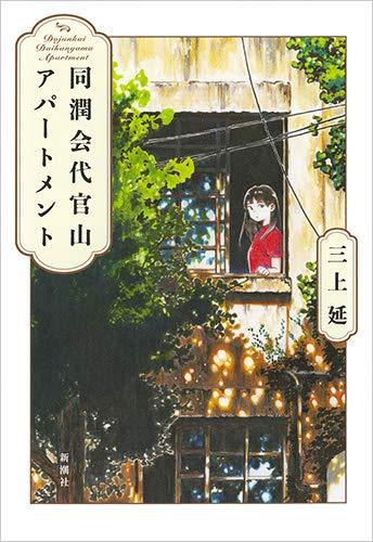f:id:maehara63:20190508092453j:plain