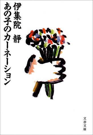 f:id:maehara63:20190709095919j:plain