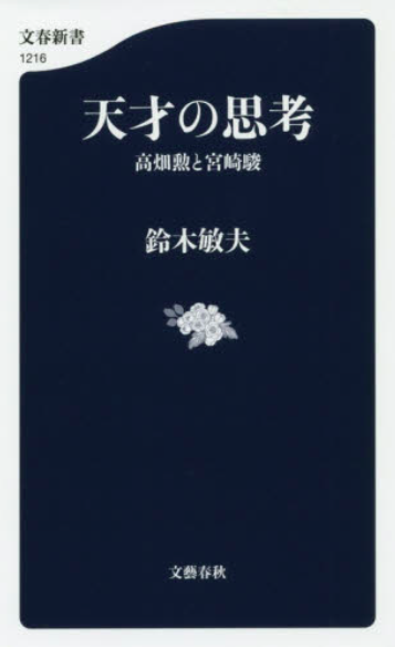 f:id:maehara63:20190720201915j:plain