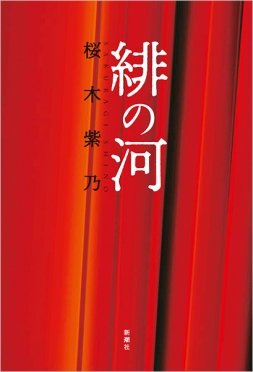 f:id:maehara63:20190725104017j:plain