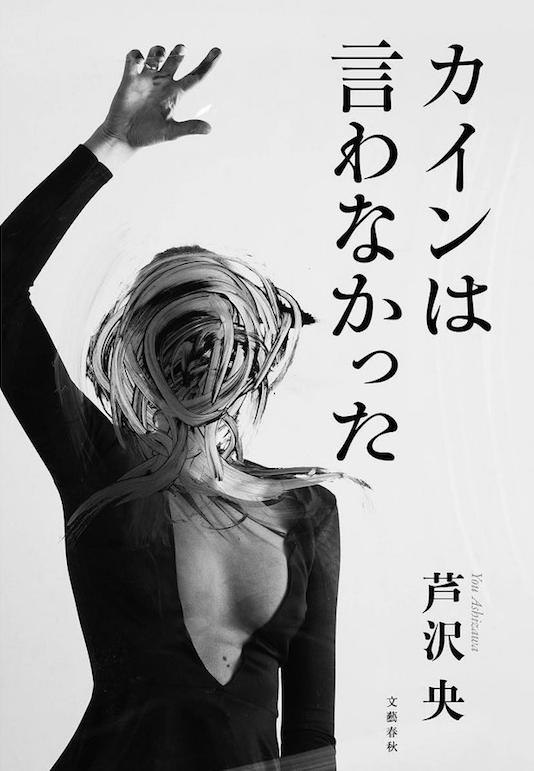 f:id:maehara63:20190930084846j:plain