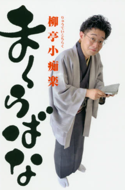 f:id:maehara63:20191117164716j:plain