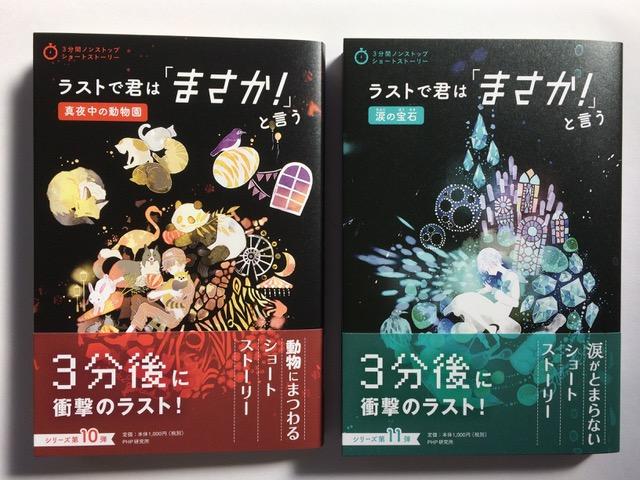 f:id:maehara63:20191120112432j:plain