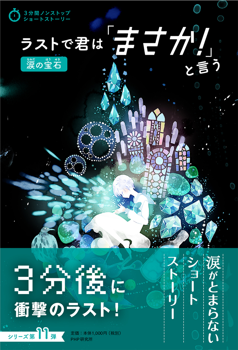 f:id:maehara63:20191129084616j:plain