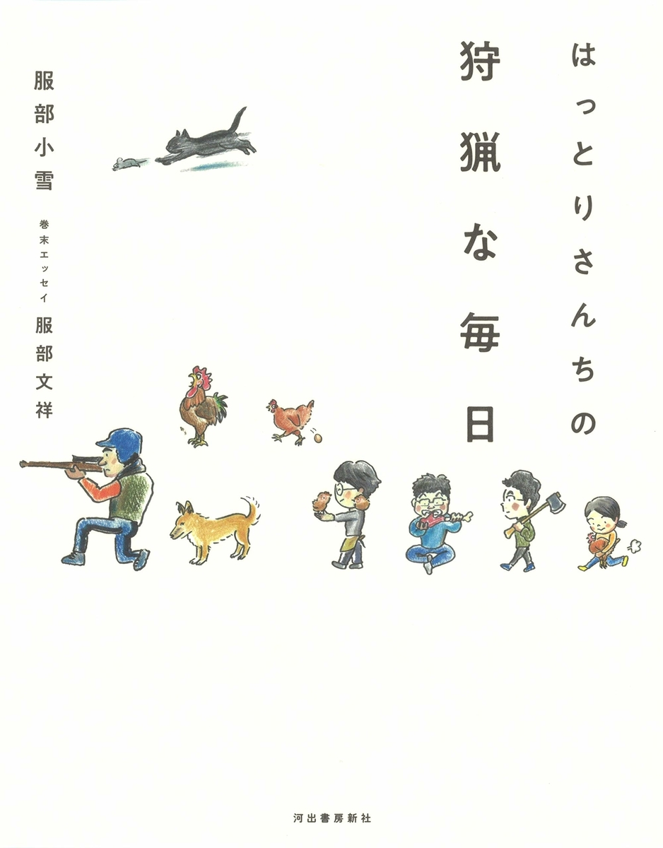 f:id:maehara63:20200202205802j:plain