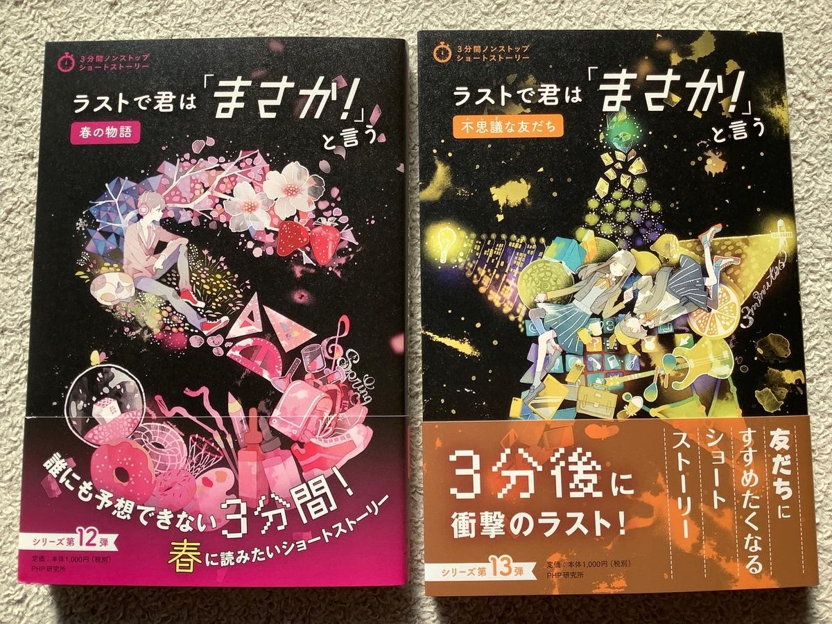 f:id:maehara63:20200208172746j:plain