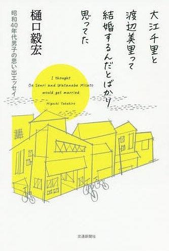 f:id:maehara63:20200408131553j:plain