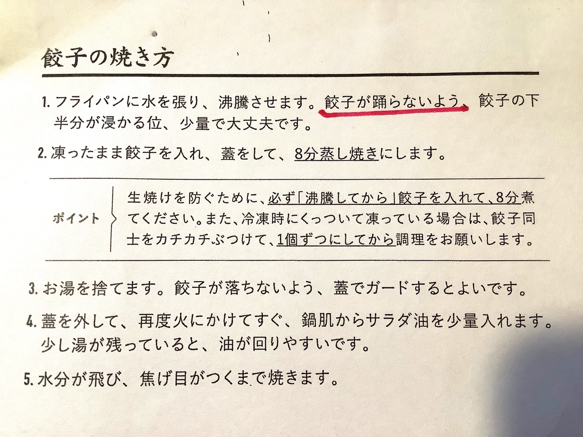 f:id:maehara63:20200516172336j:plain
