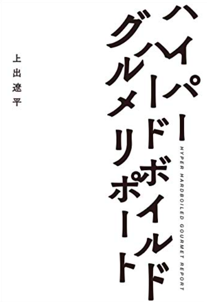 f:id:maehara63:20200519105801j:plain