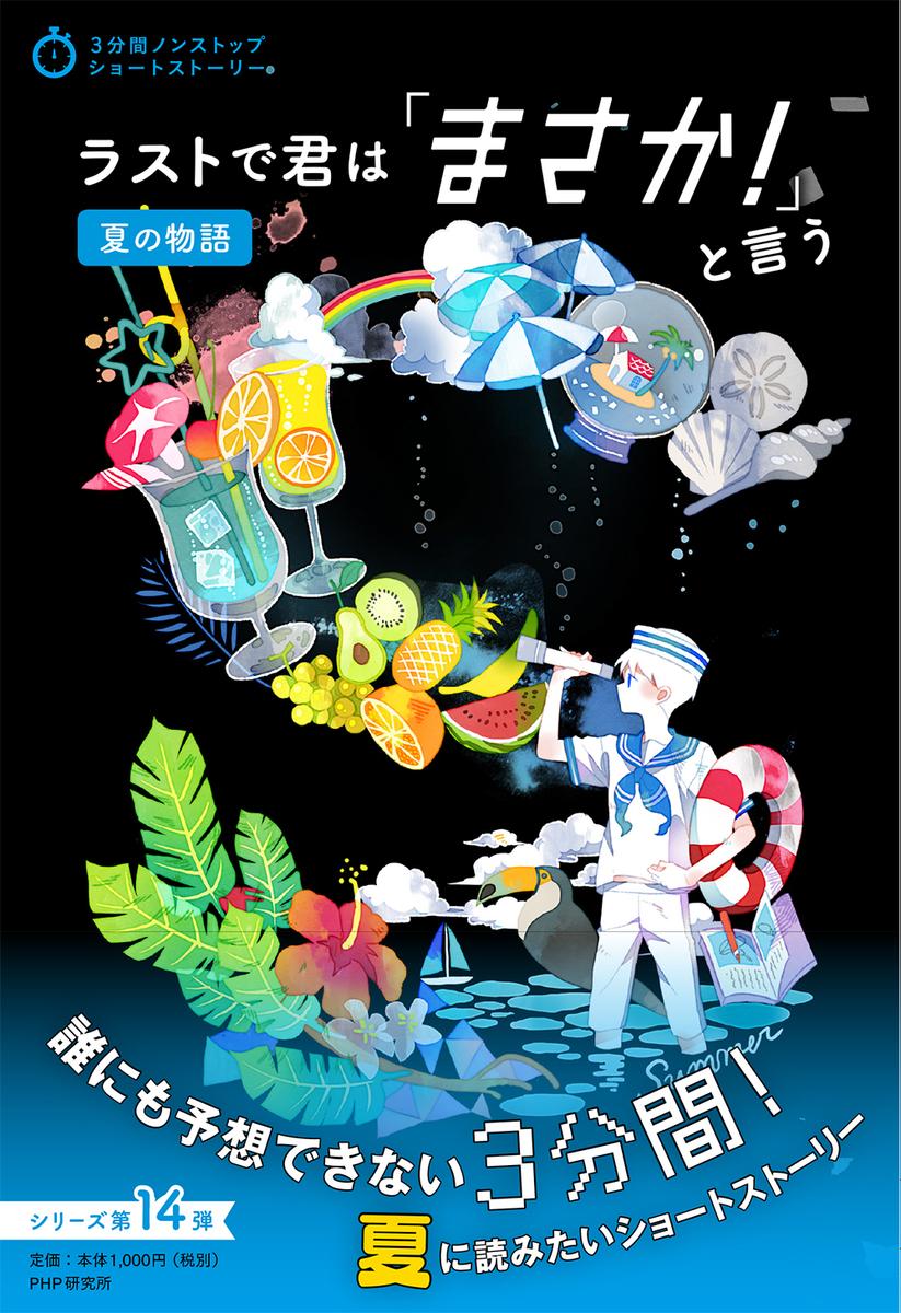 f:id:maehara63:20200709101851j:plain