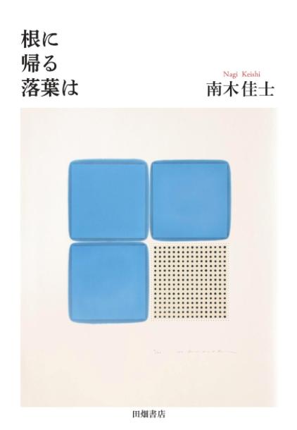 f:id:maehara63:20200729093837p:plain