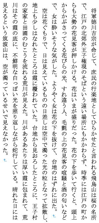 f:id:maehara63:20200805160709p:plain