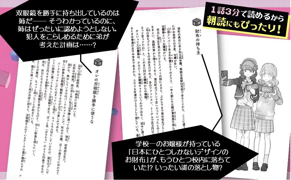 f:id:maehara63:20201107120039j:plain