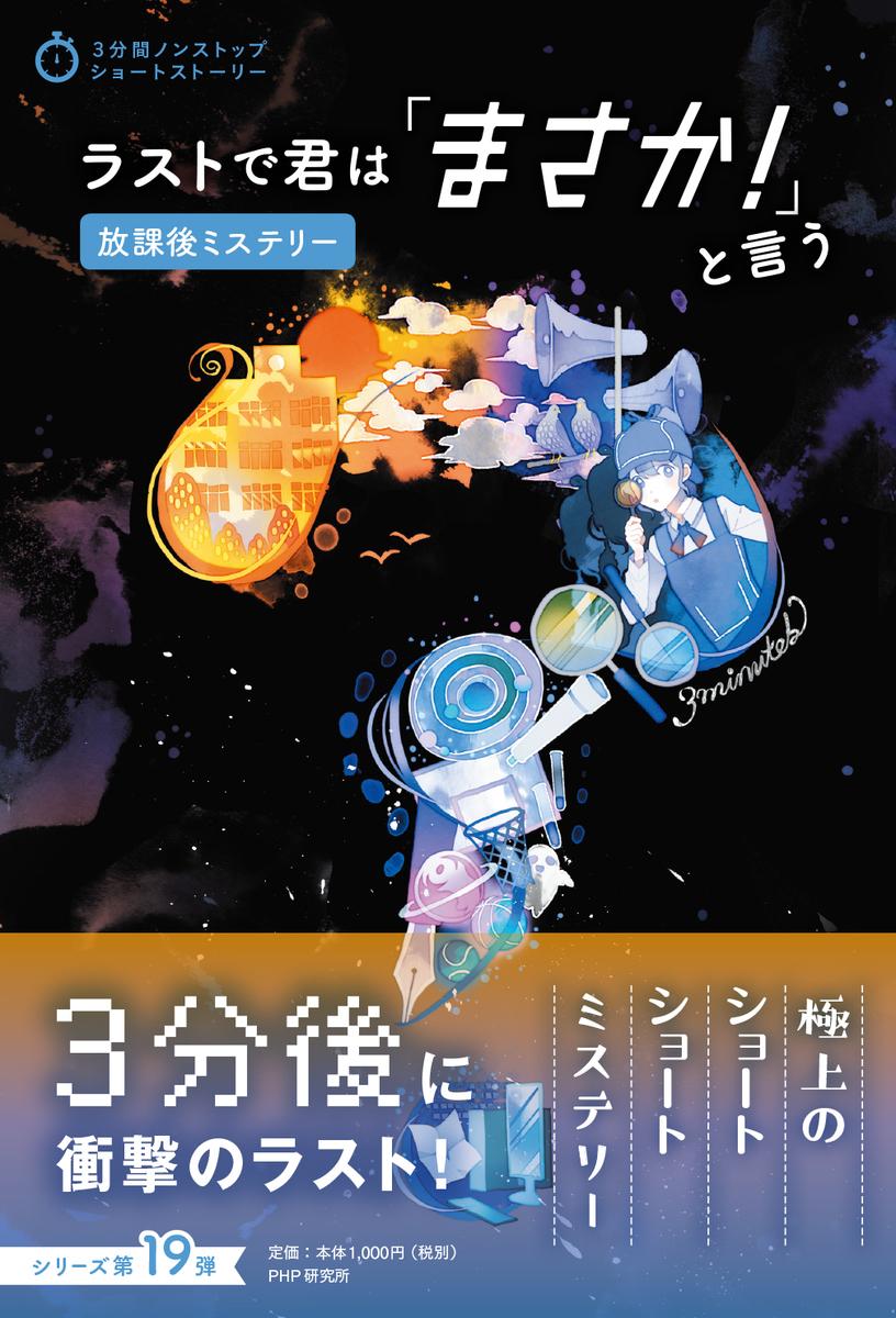 f:id:maehara63:20201217090111j:plain
