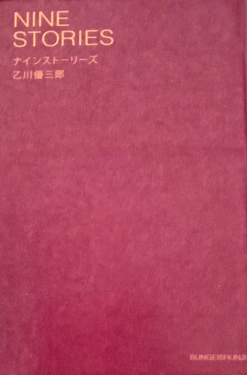 f:id:maehara63:20210716141804j:plain