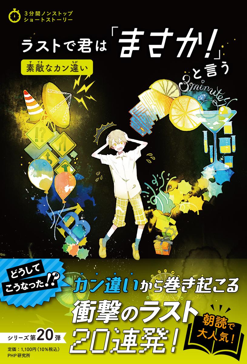 f:id:maehara63:20210721100735j:plain