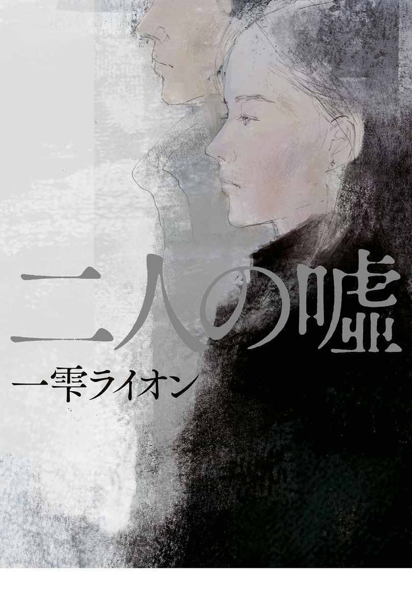 f:id:maehara63:20210830130909j:plain