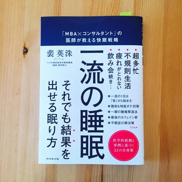 f:id:maeharasayaka:20170316105118j:plain